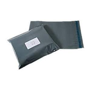 Mail / Postal Bags